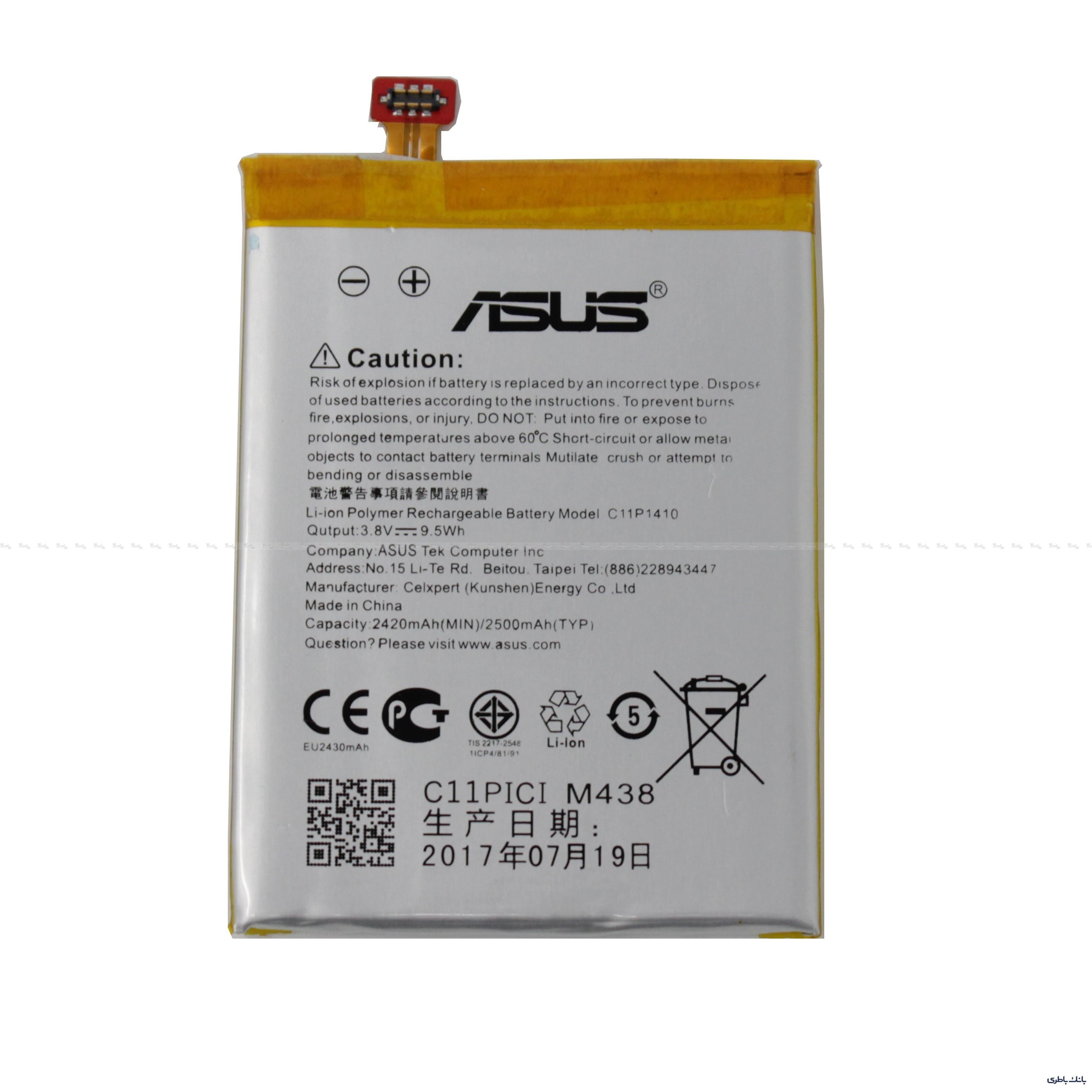 باتری موبایل ایسوس Zenfone 5 Lite با کدفنی C11P1410-تصویر اصلی
