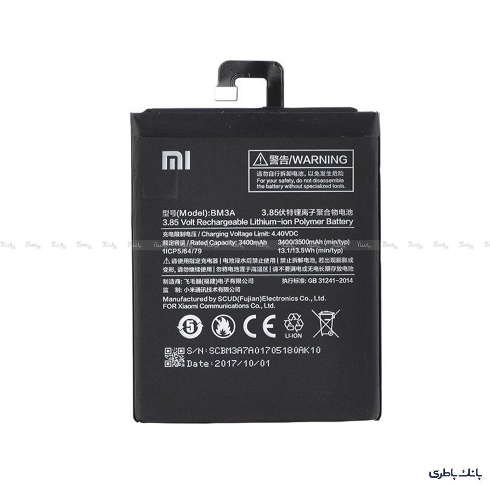 باتری موبایل شیائومی Mi Note 3 با کدفنی BM3A-تصویر اصلی