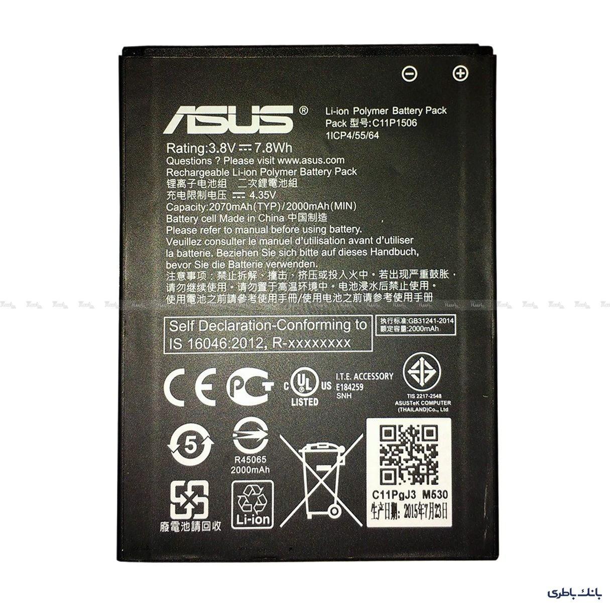 باتری موبایل ایسوس Zenfone Go با کدفنی C11P1506-تصویر اصلی