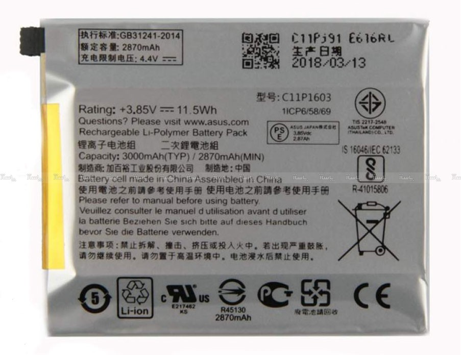 باتری موبایل ایسوس ZenFone 3 Deluxe 5.5 با کدفنی C11P1603-تصویر اصلی