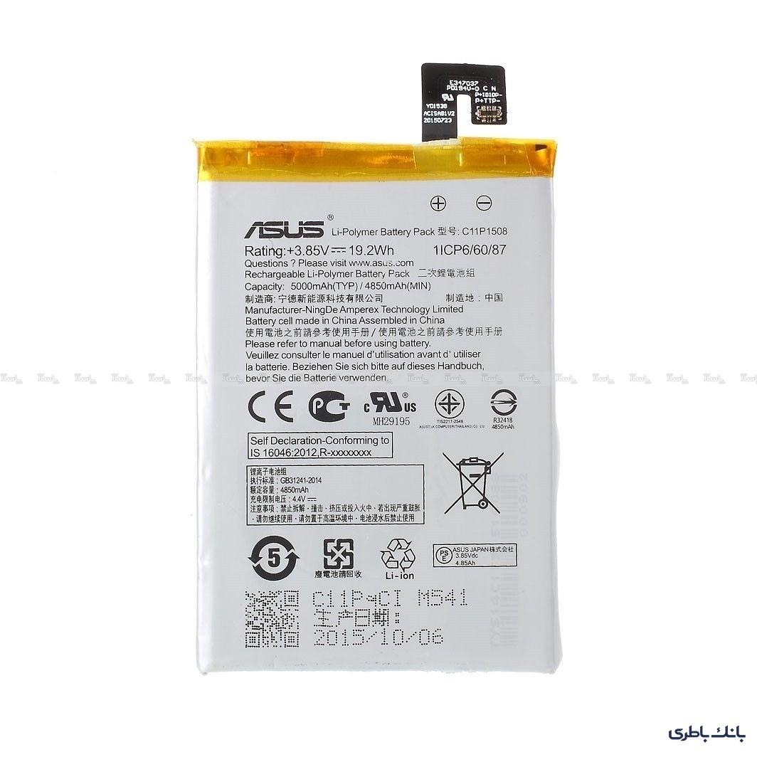 باتری موبایل ایسوس Zenfone Max با کدفنی C11P1508-تصویر اصلی