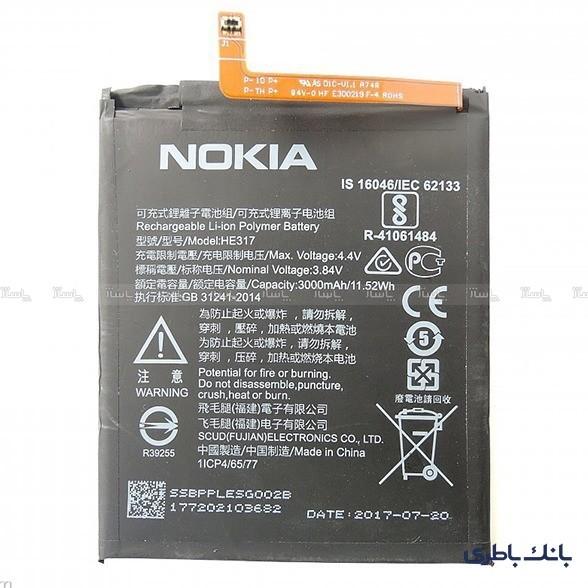 باتری موبایل Nokia 6 با کد فنی HE317-تصویر اصلی