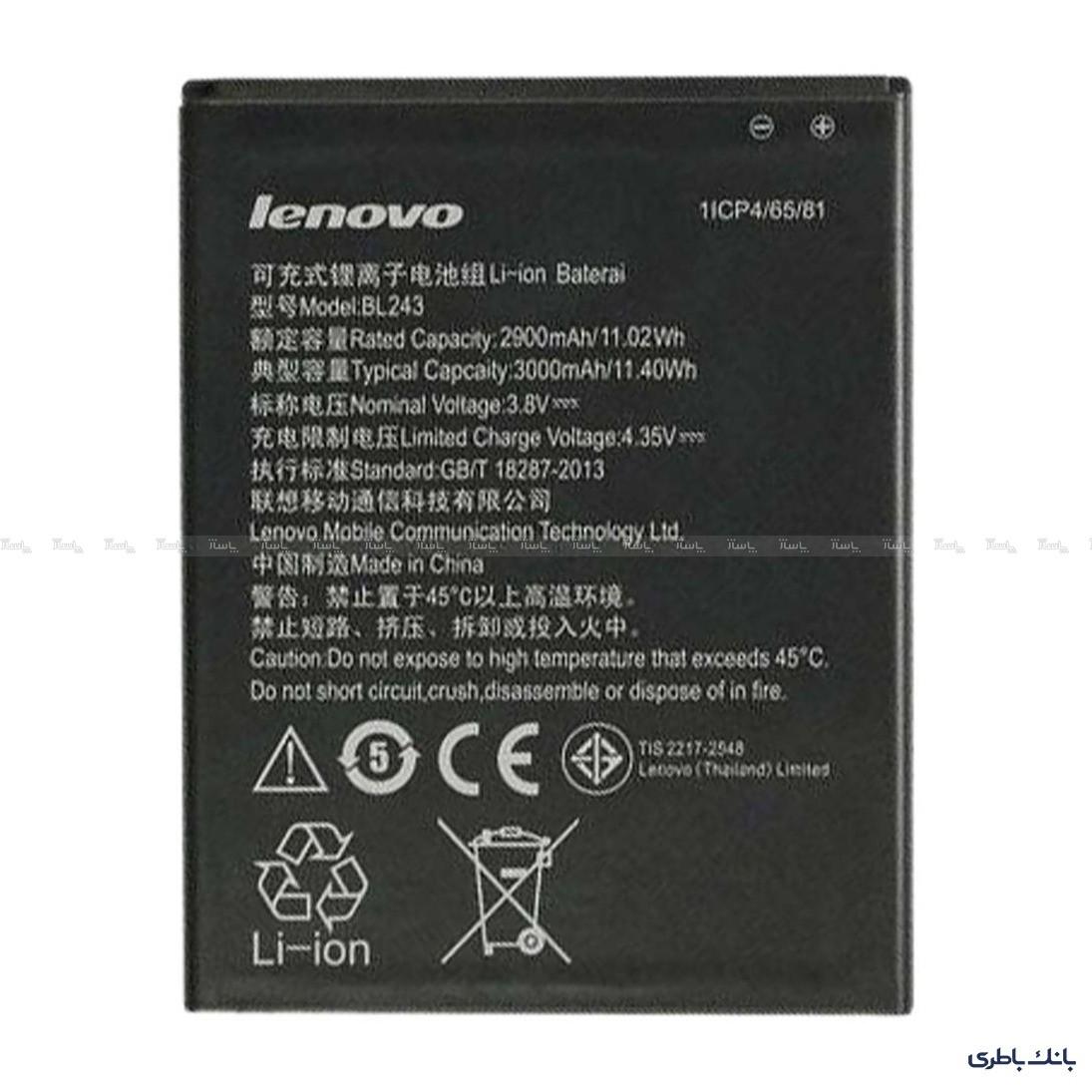 باتری موبایل لنوو K3 Note با کدفنی BL243-تصویر اصلی