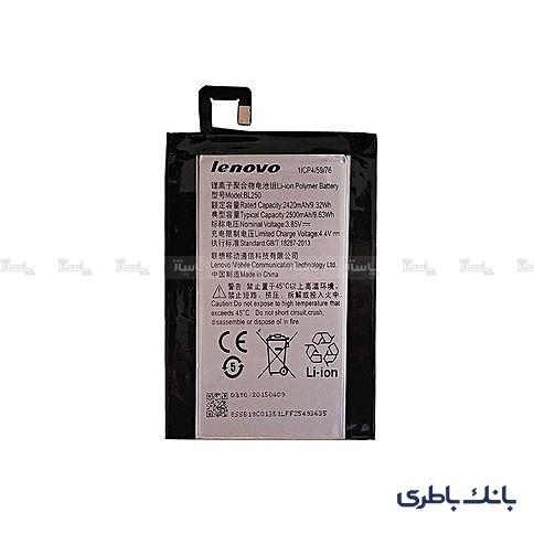 باتری موبایل لنوو Vibe S1 با کدفنی BL250-تصویر اصلی