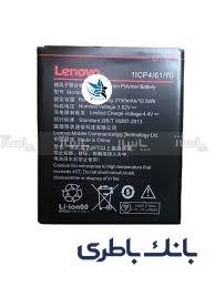 باتری موبایل لنوو Vibe K5 باکدفنی BL259-تصویر اصلی