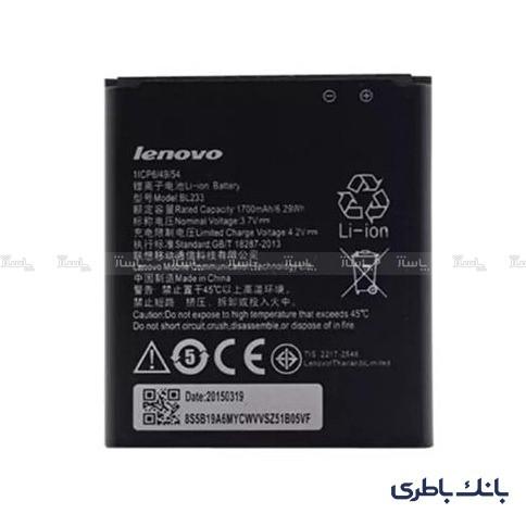 باتری موبایل لنوو A3600 با کدفنی BL233-تصویر اصلی