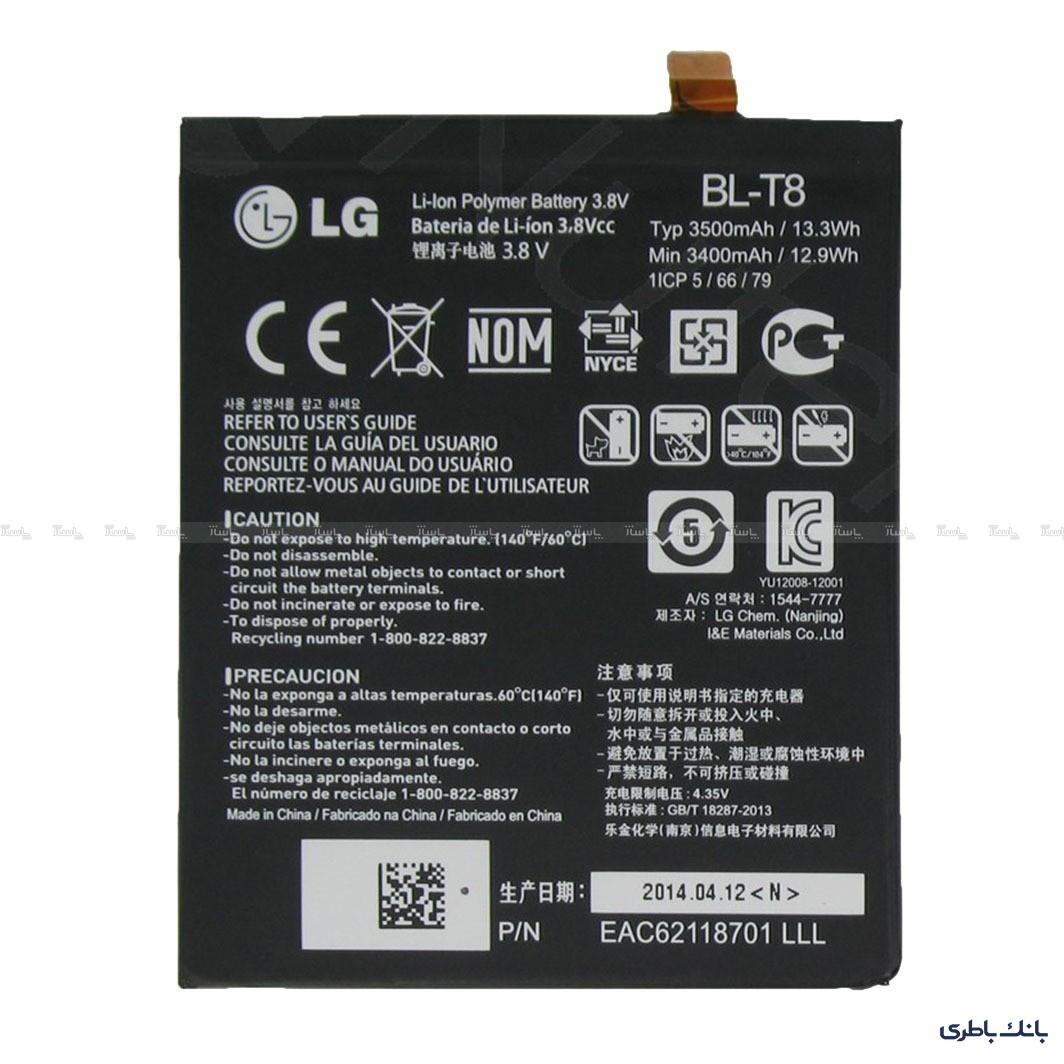 باتری موبایل ال جی G Flex با کد فنی BL-T8-تصویر اصلی