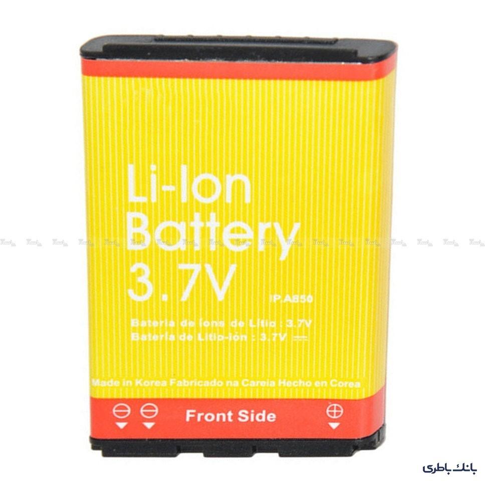 باتری موبایل ال جی Optimus Pro با کد فنی BL-48TH-تصویر اصلی