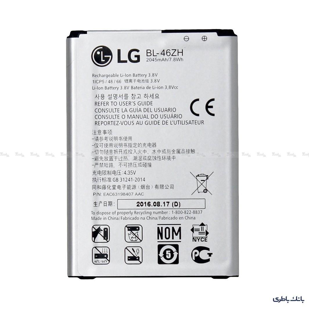 باتری موبایل ال جی K8 با کدفنی BL-46ZH-تصویر اصلی