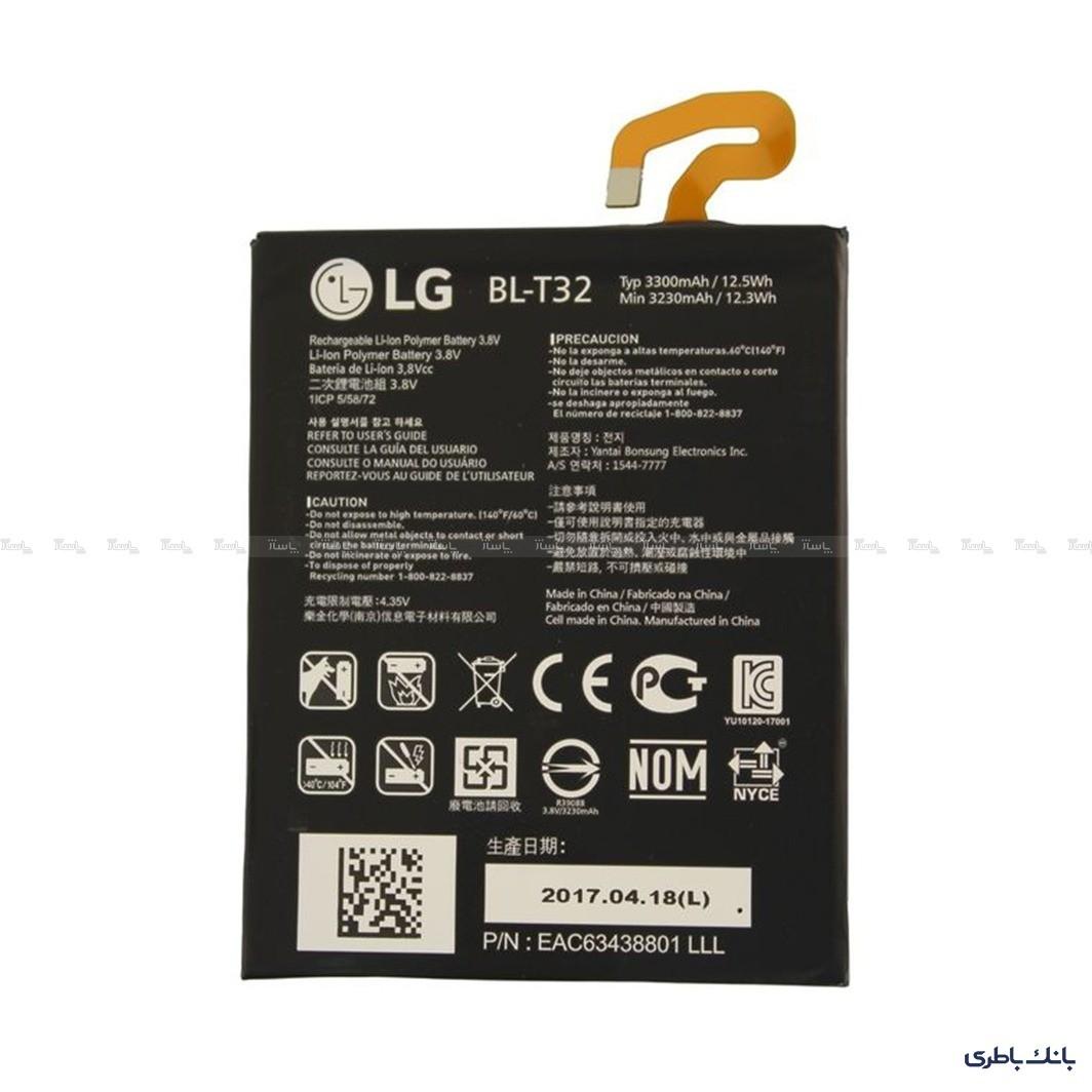باتری موبایل ال جی G6 با کد فنی BL-T32-تصویر اصلی