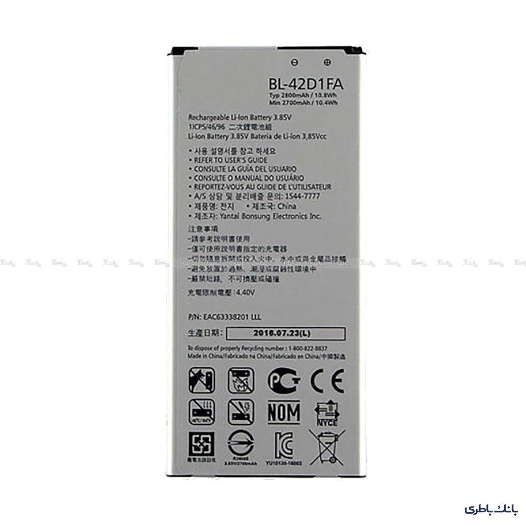 باتری موبایل ال جی X Fast با کد فنی BL-42D1FA-تصویر اصلی