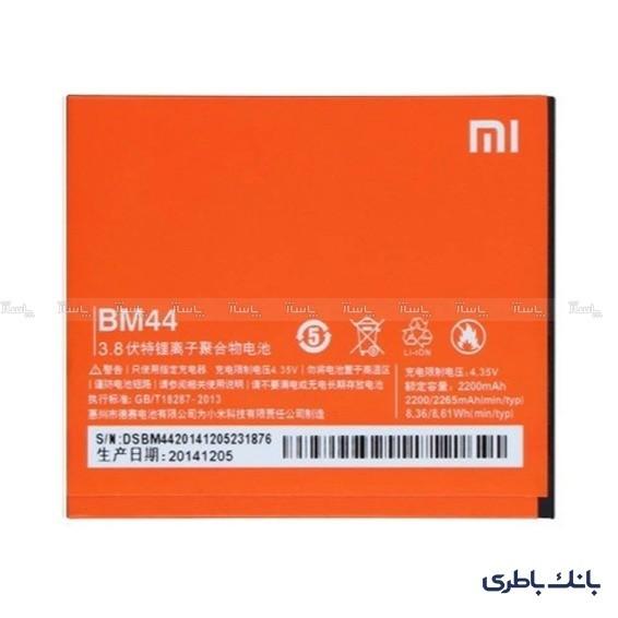 باتری موبایل شیائومی Redmi 2 با کدفنی BM44-تصویر اصلی