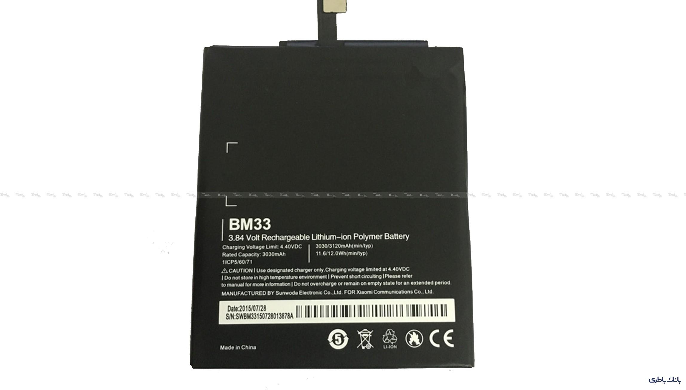 باتری موبایل شیائومی Redmi 4I با کدفنی BM33-تصویر اصلی
