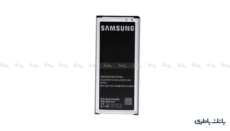 باتری موبایل سامسونگ Galaxy Alpha با کدفنی EB-BG850BBC-تصویر اصلی