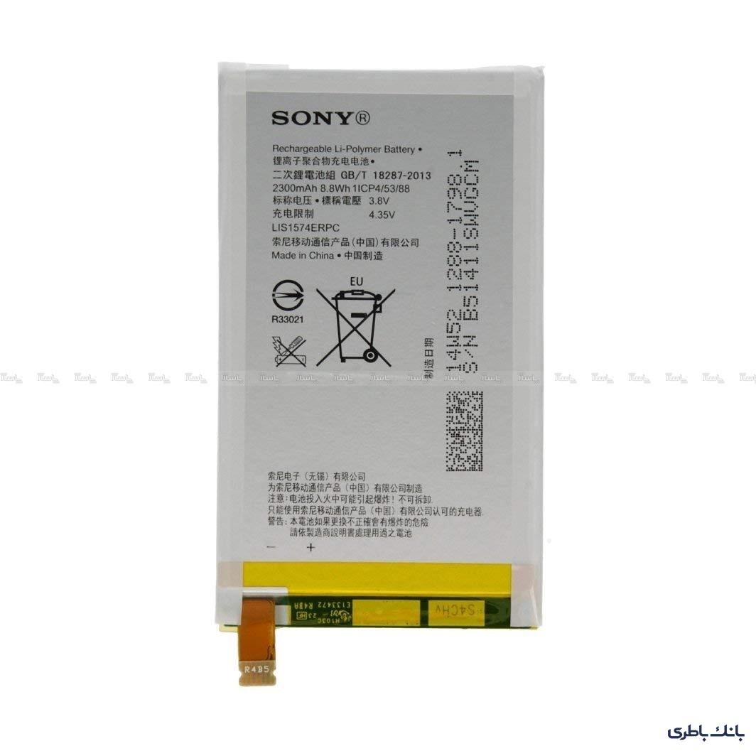 باتری موبایل سونی Xperia E4 با کد فنی LIS1574ERPC-تصویر اصلی