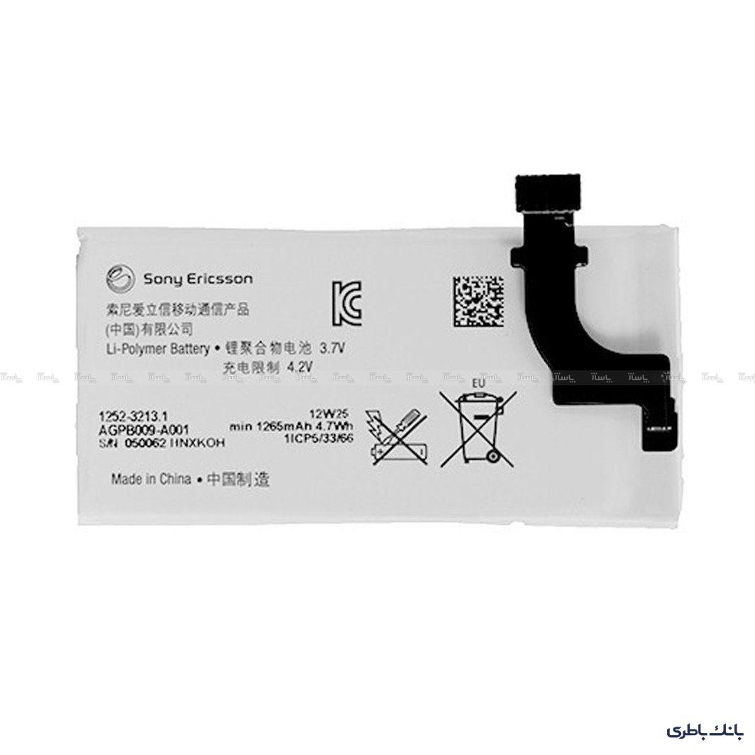 باتری موبایل سونی Xperia P با کد فنی AGPB009-A001-تصویر اصلی