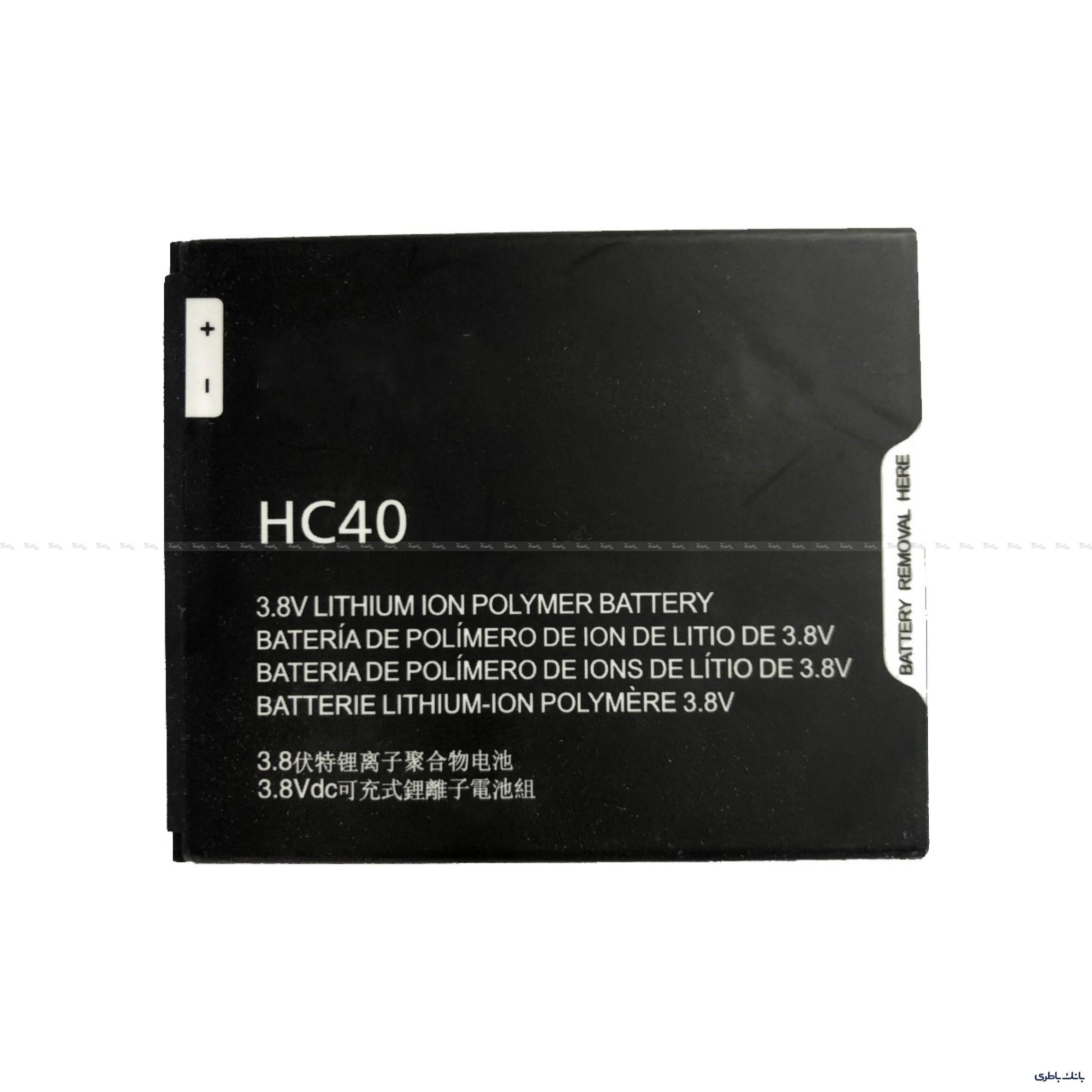 باتری موبایل موتورولا Moto C با کدفنی HC40-تصویر اصلی
