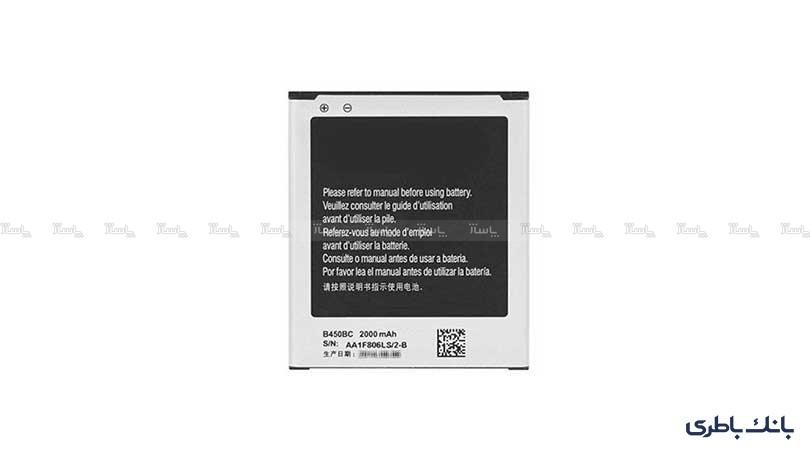 باتری موبایل سامسونگ Galaxy Core Lite باکدفنی B450BC-تصویر اصلی