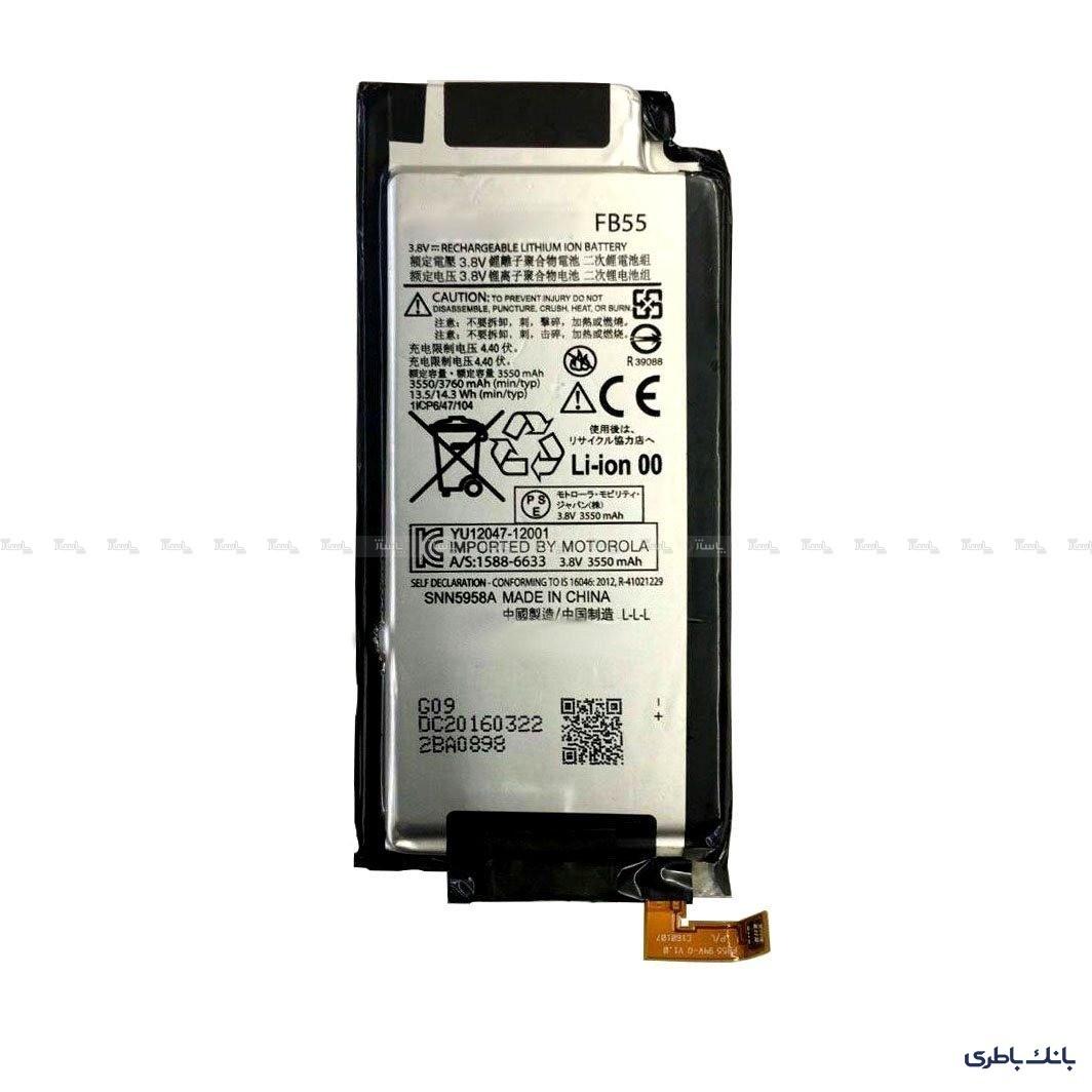 باتری موبایل MOTOROLA DROID TURBO 2 با کدفنی FB55-تصویر اصلی