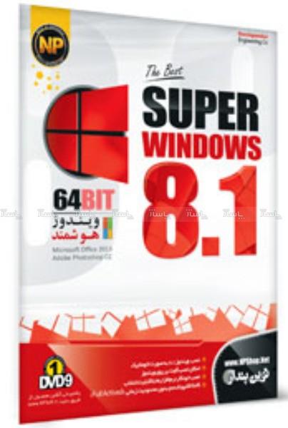 windows 8.1 هوشمند-تصویر اصلی