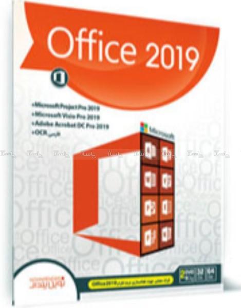 نرم افزار office 2019-تصویر اصلی