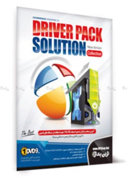 نرم افزار driver solution-تصویر اصلی