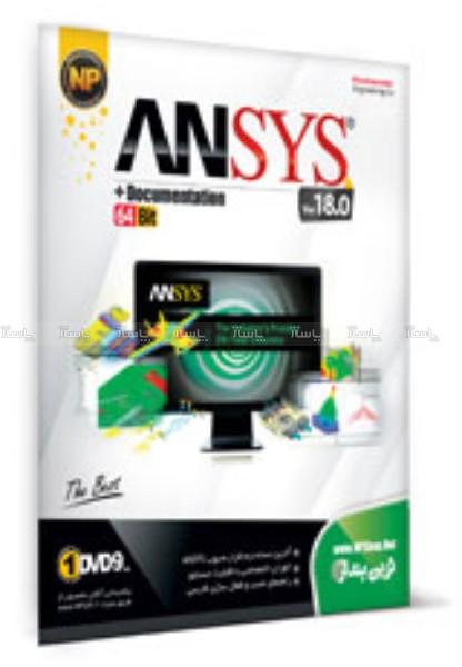 نرم افزار ansys-تصویر اصلی