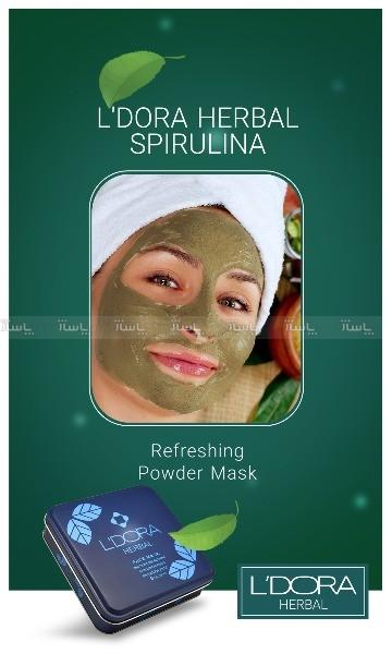 ماسک پودری جلبک اسپیرولینا شاداب کننده ۶ عددی-تصویر اصلی
