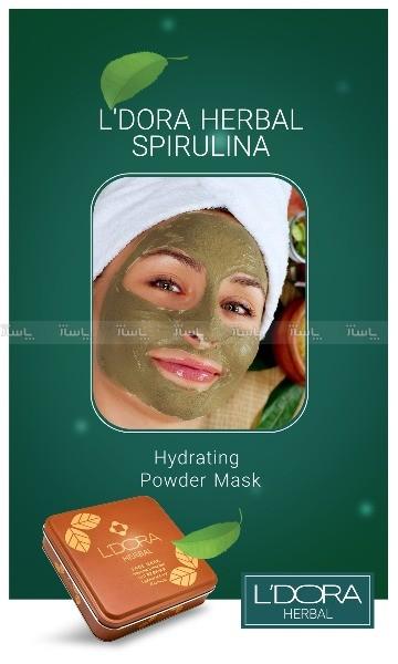 ماسک پودری جلبک اسپیرولینا آب رسان ۶ عددی-تصویر اصلی