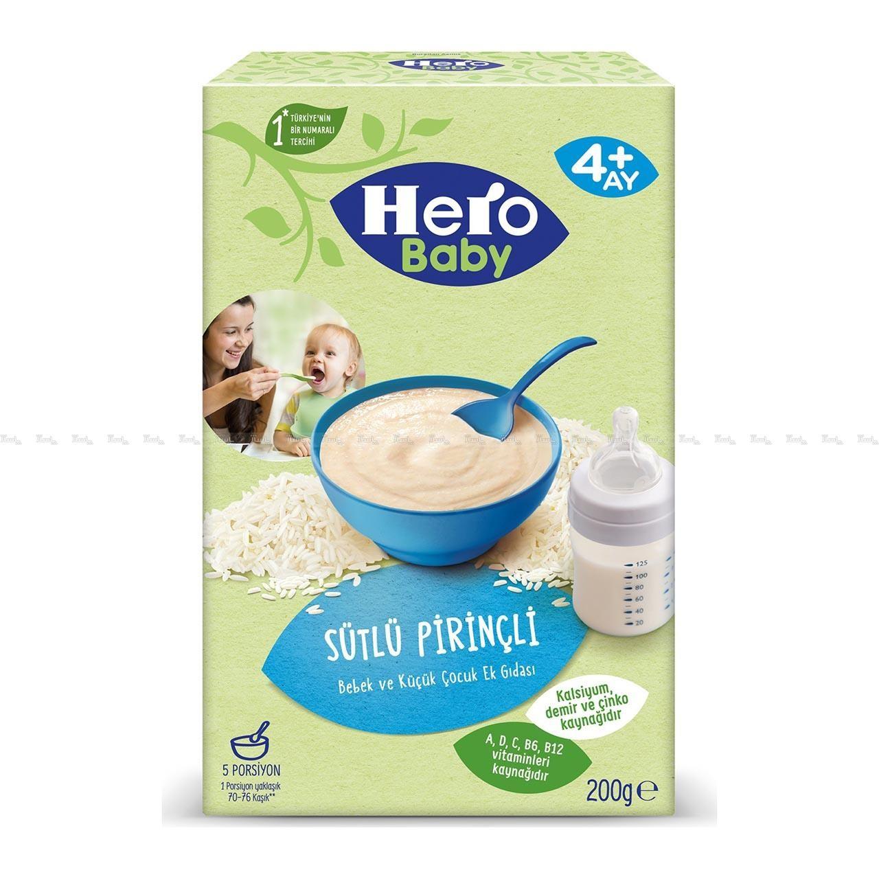 غذای کمکی فرنی شیربرنج هروبیبی Hero Baby-تصویر اصلی