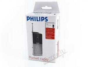 رادیو فلیپس مدل AE1530-تصویر 3