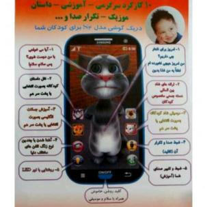 گوشی کودک تاچ می-تصویر 2