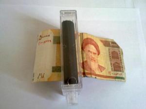 پول چاپ کن جادویی