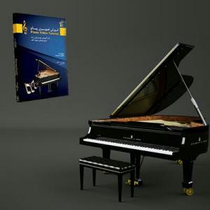 آموزش پیانو-تصویر 4