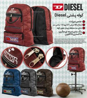 کوله پشتی Diesel-تصویر 2