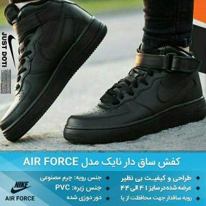 کفش ساقدار Nike-تصویر 3