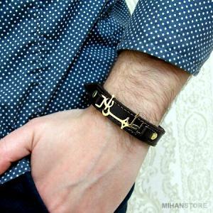 دستبند چرمی طرح طهران-تصویر 2