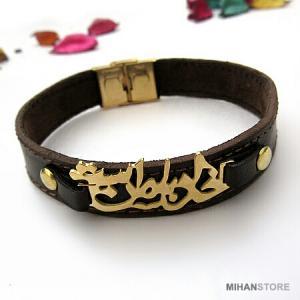 دستبند چرم طرح خدا با من است-تصویر 5