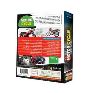 آموزش تعمیرات موتور سیکلت-تصویر 2
