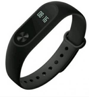 دستبند سلامتی .شیک