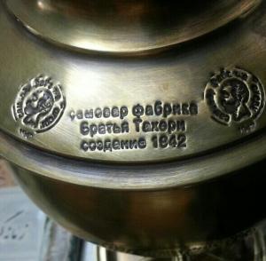 سماور ذغالی روسی 6لیتری-تصویر 5