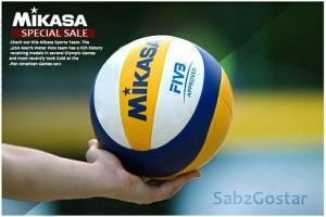 توپ والیبال MIKASA-تصویر 3