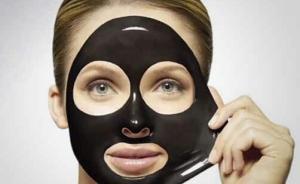 ماسک سیاه _ بلک ماسک-تصویر 2