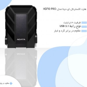 هارد ADATA مدل HD710pro 4ترا-تصویر 4