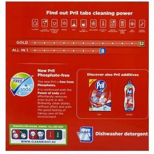 قرص ماشین ظرفشویی پریل مدل GOLD بسته 32 عددی-تصویر 3