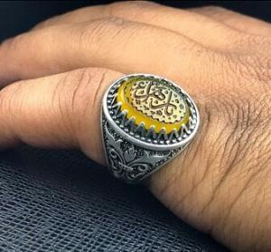 انگشتر عقیق زرد حکاکی یازهرا-تصویر 2