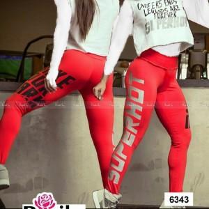 ست ورزشی رونیکا-تصویر 3