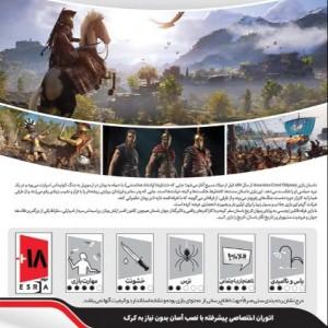 بازی کامپیوتری Assassins Creed Odyssey-تصویر 2