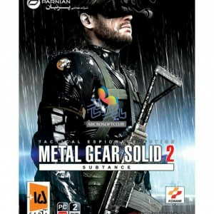 بازی متال گیر سالید Metal Gear Solid 2 Substance - پرنیان