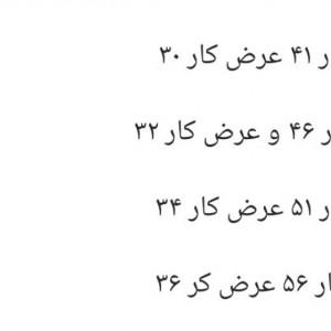 بلوز تک یلدایی-تصویر 4